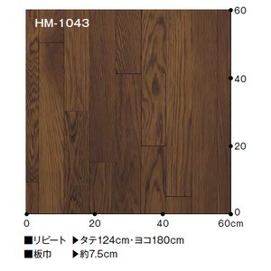 サンゲツ 住宅用クッションフロア オーク 板巾 約7.5cm 品番HM-1042 サイズ 182cm巾×9m