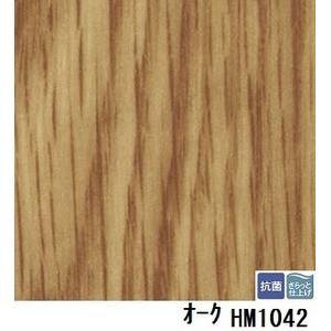 サンゲツ 住宅用クッションフロア オーク 板巾 約7.5cm 品番HM-1042 サイズ 182cm巾×10m