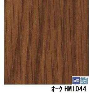 サンゲツ 住宅用クッションフロア オーク 板巾 約7.5cm 品番HM-1044 サイズ 182cm巾×7m