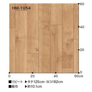 サンゲツ 住宅用クッションフロア メイプル 板巾 約10.1cm 品番HM-1052 サイズ 182cm巾×2m