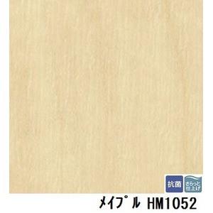 サンゲツ 住宅用クッションフロア メイプル 板巾 約10.1cm 品番HM-1052 サイズ 182cm巾×4m