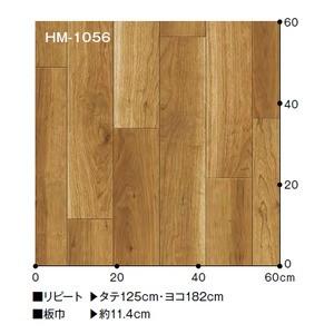 サンゲツ 住宅用クッションフロア チェリー 板巾 約11.4cm 品番HM-1056 サイズ 182cm巾×8m