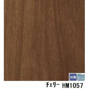 サンゲツ 住宅用クッションフロア チェリー 板巾 約11.4cm 品番HM-1057 サイズ 182cm巾×5m