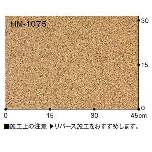 サンゲツ 住宅用クッションフロア コルク 品番HM-1075 サイズ 182cm巾×6m