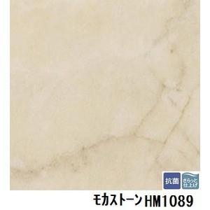 サンゲツ 住宅用クッションフロア モカストーン 品番HM-1089 サイズ 182cm巾×3m