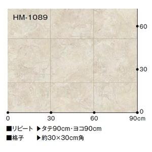 サンゲツ 住宅用クッションフロア モカストーン 品番HM-1090 サイズ 182cm巾×3m