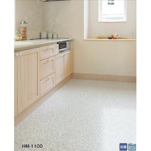サンゲツ 住宅用クッションフロア モザイク 品番HM-1101 サイズ 182cm巾×1m
