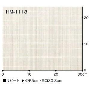 サンゲツ 住宅用クッションフロア パターン 品番HM-1118 サイズ 182cm巾×10m