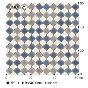 サンゲツ 住宅用クッションフロア パターン 品番HM-1126 サイズ 182cm巾×2m