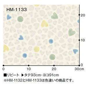サンゲツ 住宅用クッションフロア ハート 品番HM-1133 サイズ 182cm巾×6m
