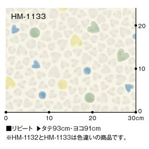 サンゲツ 住宅用クッションフロア ハート 品番HM-1133 サイズ 182cm巾×8m