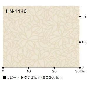 サンゲツ 住宅用クッションフロア パターン 品番HM-1148 サイズ 182cm巾×9m