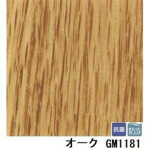 転倒時の衝撃を緩和し安全性を高める 3.5mm厚フロア サンゲツ オーク 品番GM-1181 板巾 約7.5cm サイズ 1