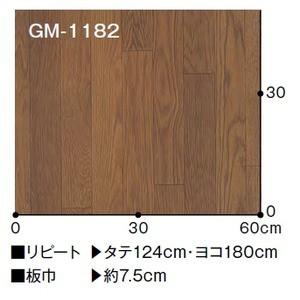 転倒時の衝撃を緩和し安全性を高める 3.5mm厚フロア サンゲツ オーク 品番GM-1182 板巾 約7.5cm サイズ 1
