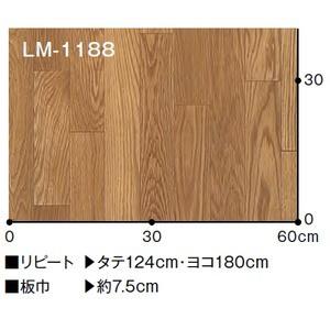 転倒時の衝撃を緩和し、気になる生活音 を和らげる遮音フロアL45 オーク 色番 LM-1186 サイズ 182cm巾×6m