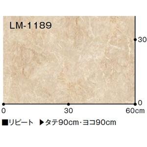 転倒時の衝撃を緩和し、気になる生活音 を和らげる遮音フロアL45 大理石 色番 LM-1189 サイズ 182cm巾×2m