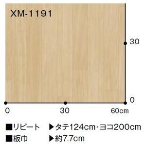 サンゲツ 住宅用クッションフロア 2m巾フロア マホガニー 品番XM-1191 サイズ 200cm巾×2m