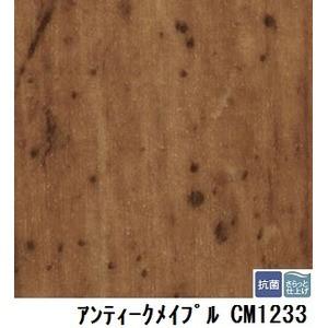 サンゲツ 店舗用クッションフロア アンティークメイプル 品番CM-1233 サイズ 182cm巾×7m