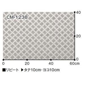 サンゲツ 店舗用クッションフロア チェッカープレート 品番CM-1238 サイズ 200cm巾×2m
