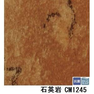 サンゲツ 店舗用クッションフロア 石英岩 品番CM-1245 サイズ 182cm巾×4m