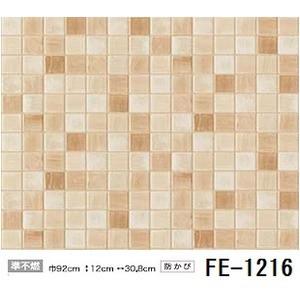 タイル調 のり無し壁紙 サンゲツ FE-1216 92cm巾 45m巻