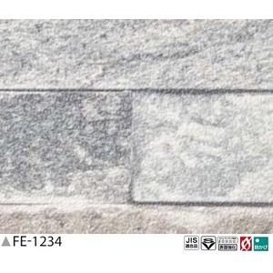 レンガ調 のり無し壁紙 サンゲツ FE-1234 92cm巾 25m巻