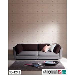 コンクリート調 のり無し壁紙 サンゲツ FE-1242 92cm巾 25m巻