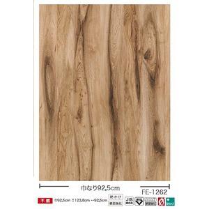 木目調 のり無し壁紙 サンゲツ FE-1262 92.5cm巾 15m巻