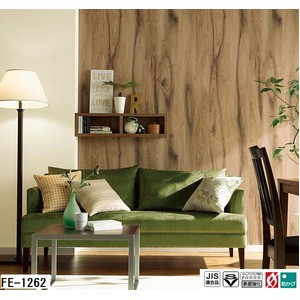 木目調 のり無し壁紙 サンゲツ FE-1262 92.5cm巾 20m巻