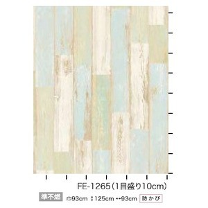 木目調 のり無し壁紙 サンゲツ FE-1265 93cm巾 30m巻