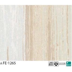 木目調 のり無し壁紙 サンゲツ FE-1265 93cm巾 35m巻