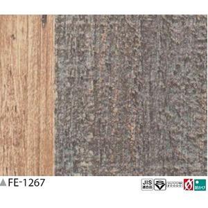 木目調 のり無し壁紙 サンゲツ FE-1267 92cm巾 10m巻
