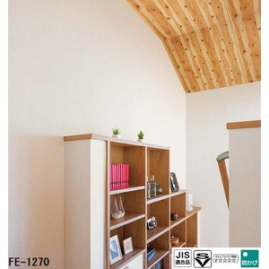 木目調 のり無し壁紙 サンゲツ FE-1270 93cm巾 15m巻