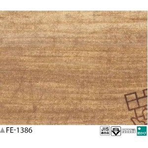 木調 のり無し壁紙 サンゲツ FE-1386 93cm巾 25m巻