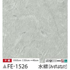 和風 じゅらく調 のり無し壁紙 サンゲツ FE-1526 92cm巾 5m巻