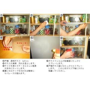 ドット柄 飛散防止ガラスフィルム サンゲツ GF-731 92cm巾 9m巻