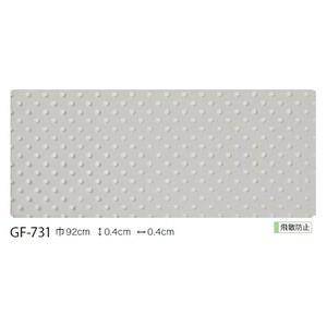 ドット柄 飛散防止ガラスフィルム サンゲツ GF-731 92cm巾 10m巻