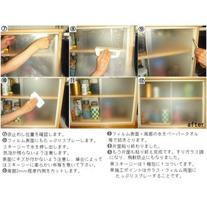 ファブリック 飛散防止ガラスフィルム サンゲツ GF-738 92cm巾 3m巻