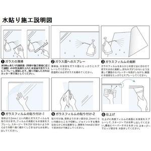 幾何柄 飛散防止ガラスフィルム サンゲツ GF-743 91cm巾 1m巻