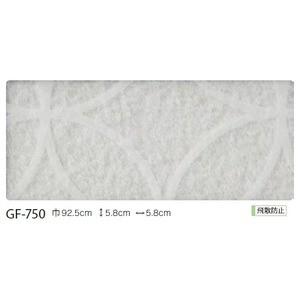 和 七宝 飛散防止ガラスフィルム サンゲツ GF-750 92.5cm巾 1m巻