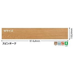 フローリング調 ウッドタイル サンゲツ スピンオーク 24枚セット WD-708-W