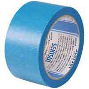 (業務用2セット) セキスイ マスクライトテープ 50mm×25m 青 30巻