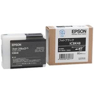 EPSON エプソン インクカートリッジ 純正 【ICBK48】 フォトブラック(黒)