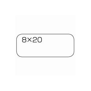 (業務用30セット) ジョインテックス 白無地ラベルシール 【強粘着 8mm×20mm】 525片 B556J