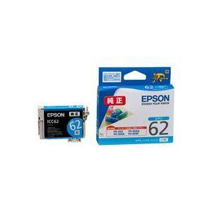 (業務用5セット) EPSON エプソン インクカートリッジ 純正 【ICC62】 シアン(青)