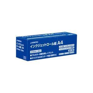 (業務用30セット) ジョインテックス IJロール紙 マット紙 A4 A052J