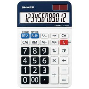 caedf66781 (まとめ)シャープ スタンダード電卓 EL155HX 中型サイズ【×5セット】