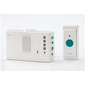 ELPA(エルパ) ワイヤレスチャイム ランプ付き受信器セット EWS-2001