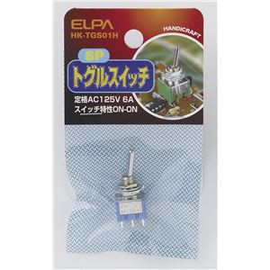 (業務用セット) ELPA ON-OFFトグルスイッチ HK-TGS01H 〔×10セット〕