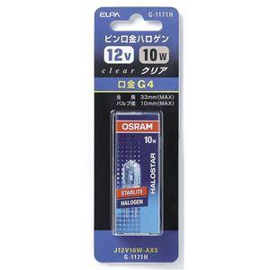 (業務用セット) ELPA ピン口金ハロゲン電球 10W G4 クリア G-1171H 【×5セット】